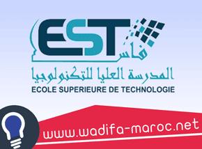 Al wadifa maroc Avis de concours Pour le recrutement d'un (04) techniciens de 3ème grade