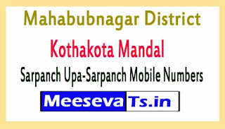Kothakota Mandal Sarpanch Upa-Sarpanch Mobile Numbers List Mahabubnagar District in Telangana State