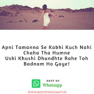 Dard Shayari Whatsapp