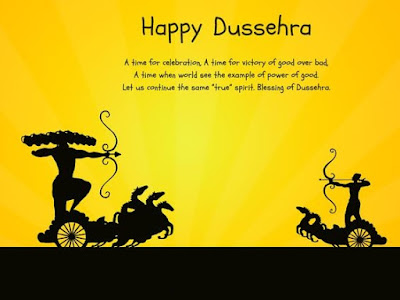 happy-dussehra-wishes-quotes-in-hindi