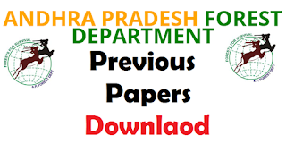 AP Forest Department Previous Papers