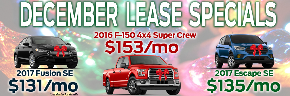 Best lease options december 2016