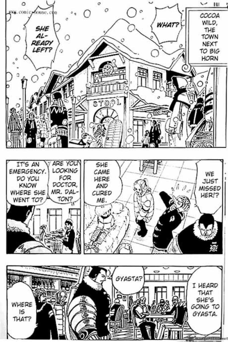 One Piece 135