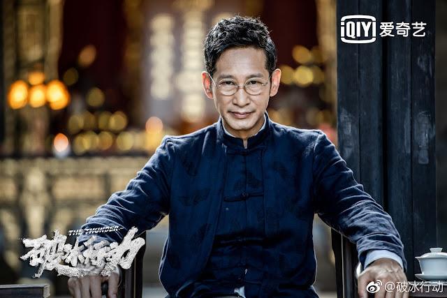 The Thunder Chinese police TV series Wang Jinsong