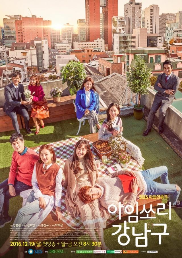 Đừng Tin Em Mạnh Mẽ - Im Sorry Kang Nam-Goo (2016)
