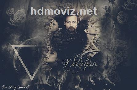 Free mobile for movie thi ek full daayan download