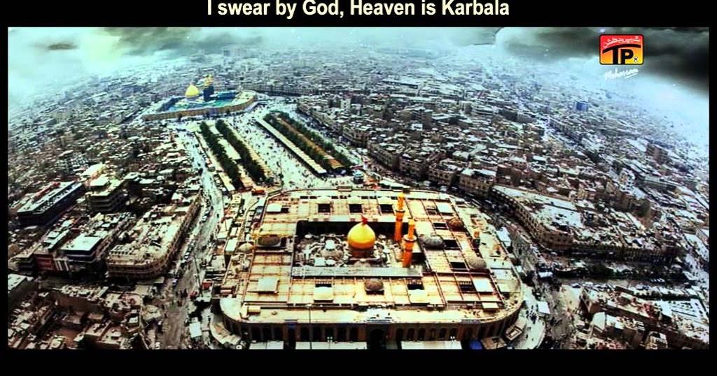 Ali Maula Qasida: Jannat Hai Karbala Noha Lyrics Farhan Ali Waris 2016