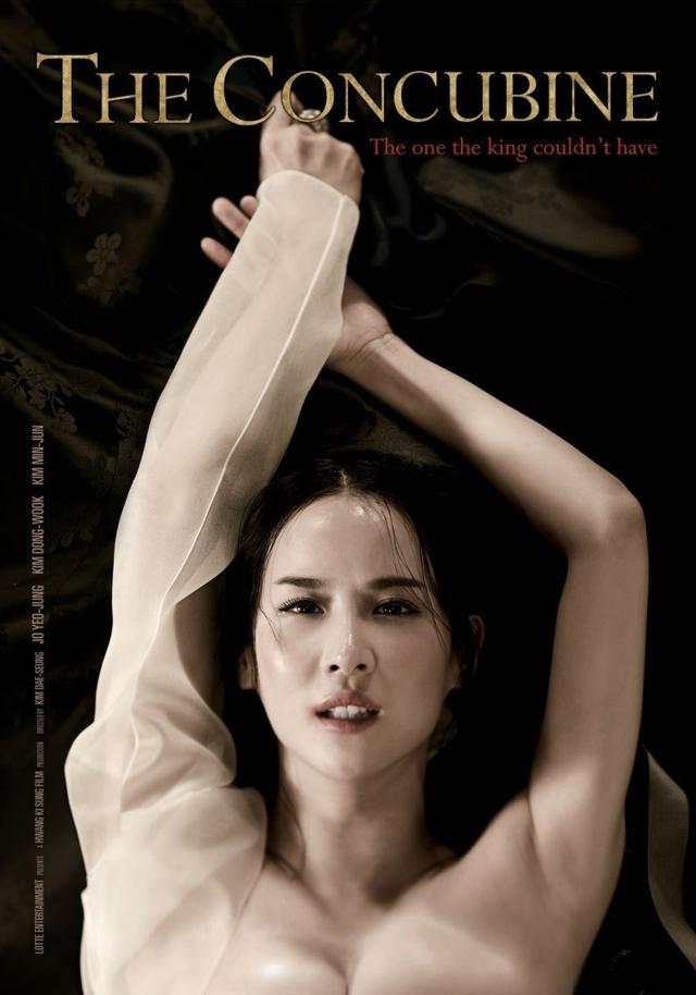 Tình Ái Vương Phi - The Concubine Vietsub (2012)