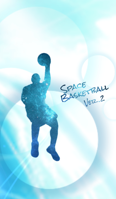 Space Basketball Ver.2