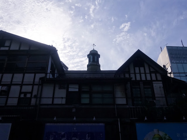 原宿駅舎〈著作権フリー無料画像〉Free Stock Photos
