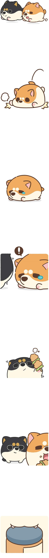 Chú cún Awa #120: Anh trai