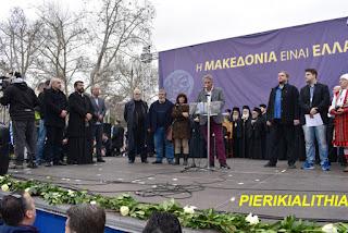 Το ψήφισμα του συλληλατηρίου της Θεσσαλονίκης για την Μακεδονία.