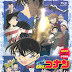 [BDMV] Detective Conan Movie 17: Zekkai no Tantei (Private Eye) [131127]