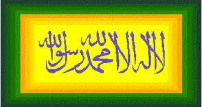 முஸ்லிம் அல்லாதவர்களுக்கு முஹம்மது நபி பற்றிய கட்டுரை போட்டி