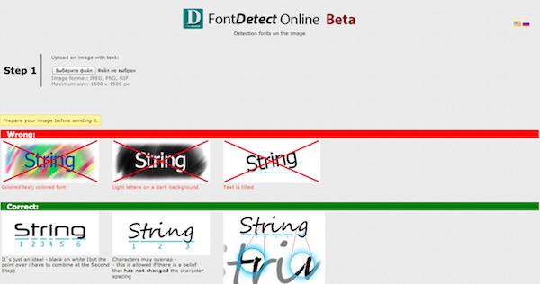 Определить Русский Шрифт По Картинке Онлайн