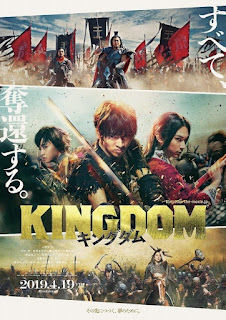 Download Kingdom (Japanese Movie)