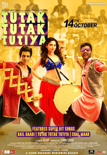 Tutak Tutak Tutiya 2016 HDRip 480p Hindi 300MB