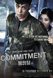 Nonton Commitment (2013)