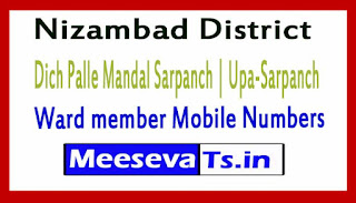 Dich Palle Sarpanch | Upa-Sarpanch | Ward member Mobile Numbers List Nizambad District All Mandals in Telangana State