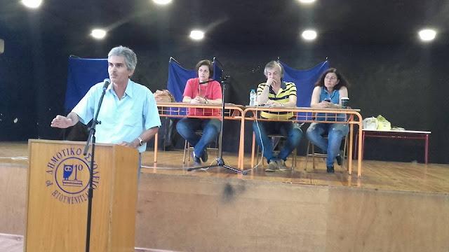 Πρώτη δύναμη το ΠΑΜΕ στις εκλογές του Συλλόγου Εκπαιδευτικών Πρωτοβάθμιας Εκπαίδευσης Θεσπρωτίας