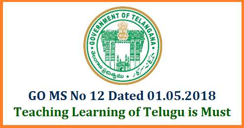GO MS No 12 Teaching Learning of Telugu in Schools is Compulsary - Notification issued  School Education Department- The Telangana (Compulsory Teaching and Learning of Telugu in Schools) Act, 2018 (Act No. 10 of 2018) - Date of Commencement – Notification- Orders – Issued.