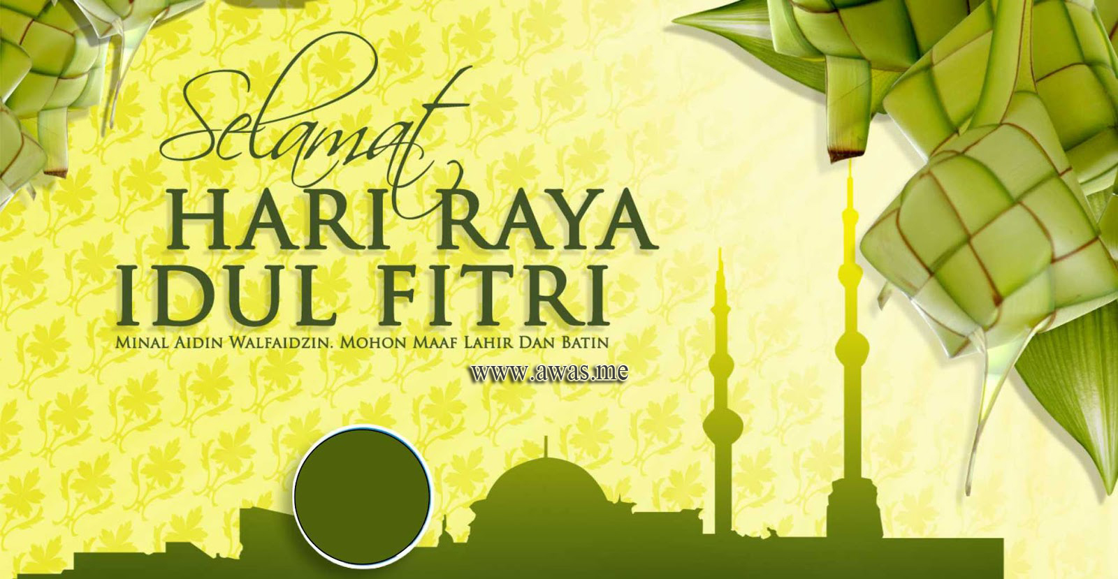 Contoh Banner Idul Fitri