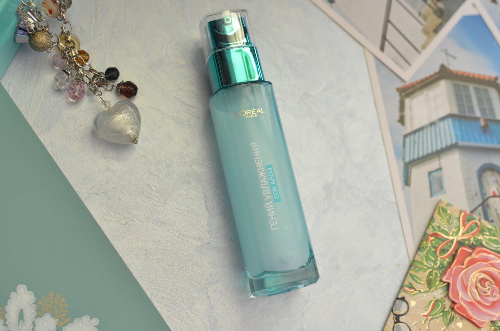"""L'Oreal Paris Hydra Genius Aqua Fluid\  Аква-флюид для лица """"Гений Увлажнения"""" для нормальной и смешанной кожи"""