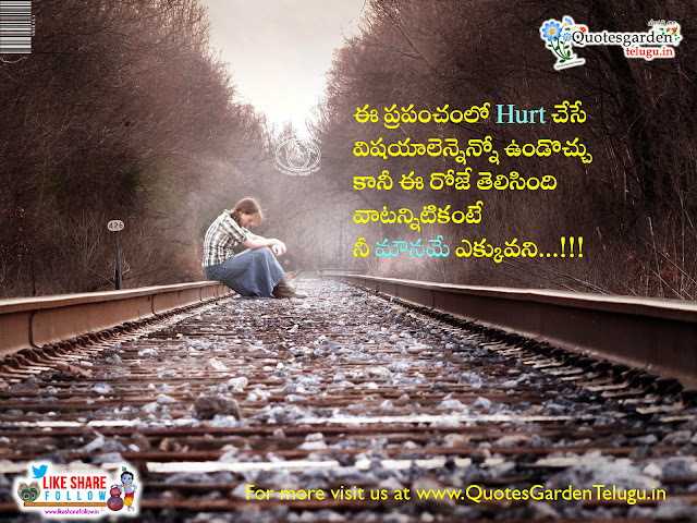 Heart touching telugu love quotes for her