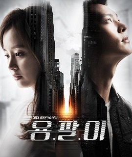 Xem Phim Thiên Tài Lang Băm - Yong Pal