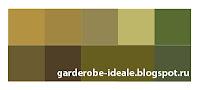 Цветовая палитра оттенков хаки для Яркого цветотипа