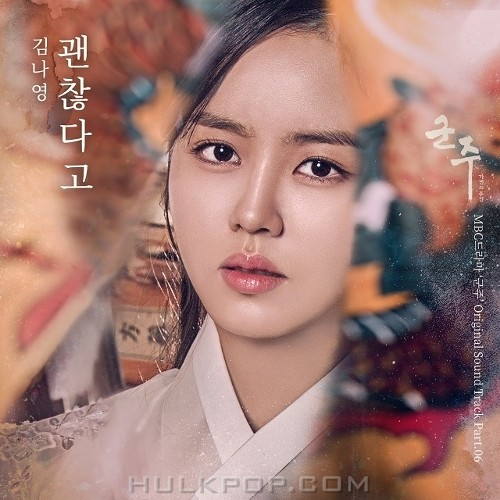 Kim Na Young – The Ruler: Master of the Mask OST Part.6