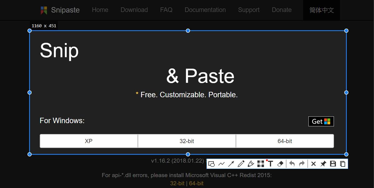 Snipaste 超乎想像的截圖軟體