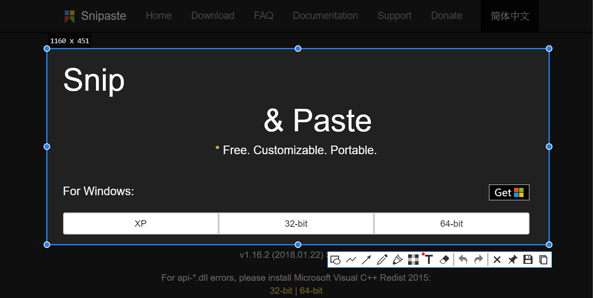 snipaste download