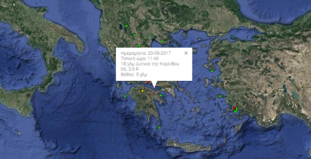 Σεισμός 3,9 Ρίχτερ δυτικά της Κορίνθου έγινε αισθητός και στην Αργολίδα