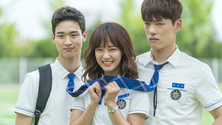School 2017 Episode 2