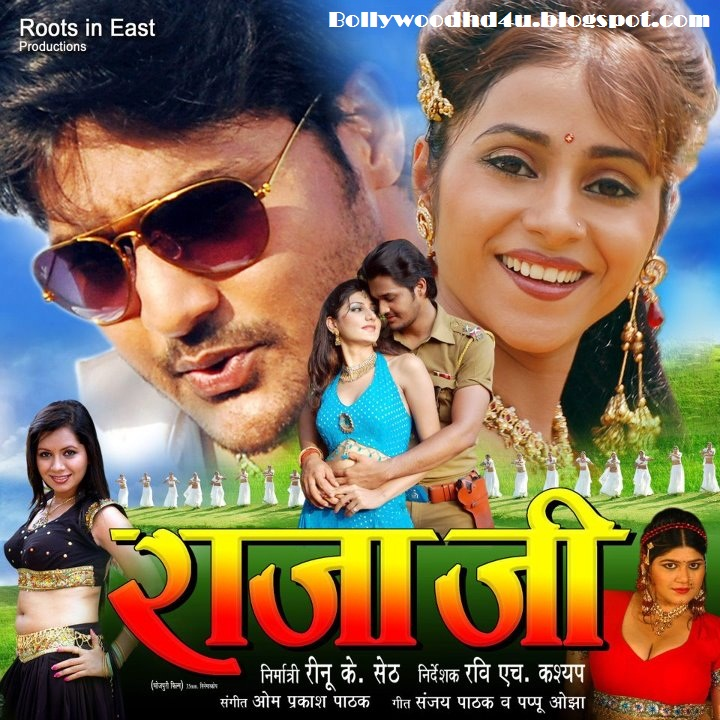 Tere Lak Te Karachi Mp3 Songs: Jaan Tere Naam Mp4 Full Movie Download / FLYINGHEART.CF