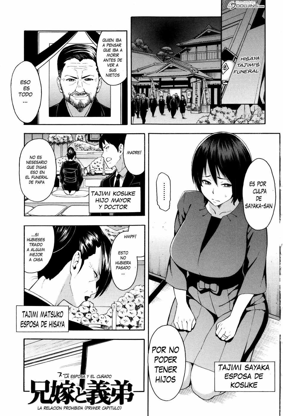 La esposa y el cuñado ~La relación prohibida~ 1 - Page #1