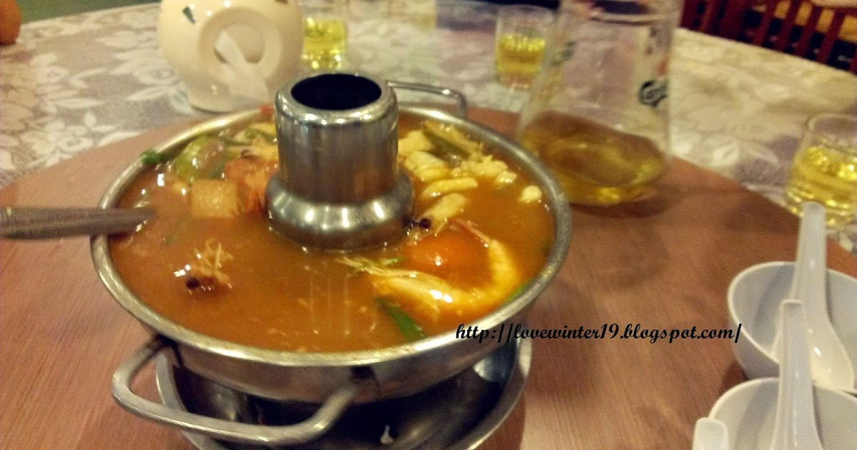 At Thai Cafe Menu