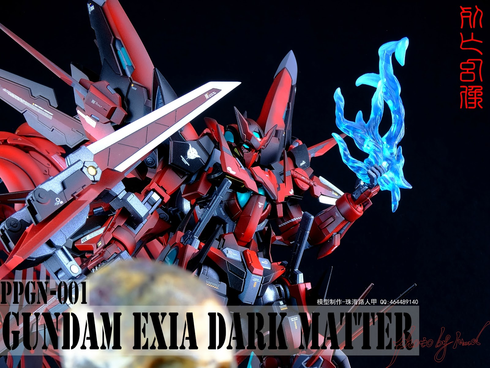 "Custom Build: MG 1/100 Gundam Exia Dark Matter ""Death Phantom"""