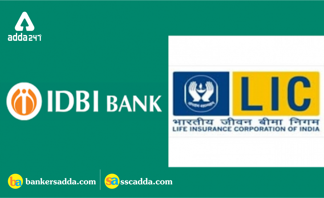 IDBI-Assistant-Manager-Call-Letter-Out-Download-Now