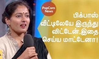 Biggboss Gayatri's curt response to her trollers | Gayathri, Bigboss