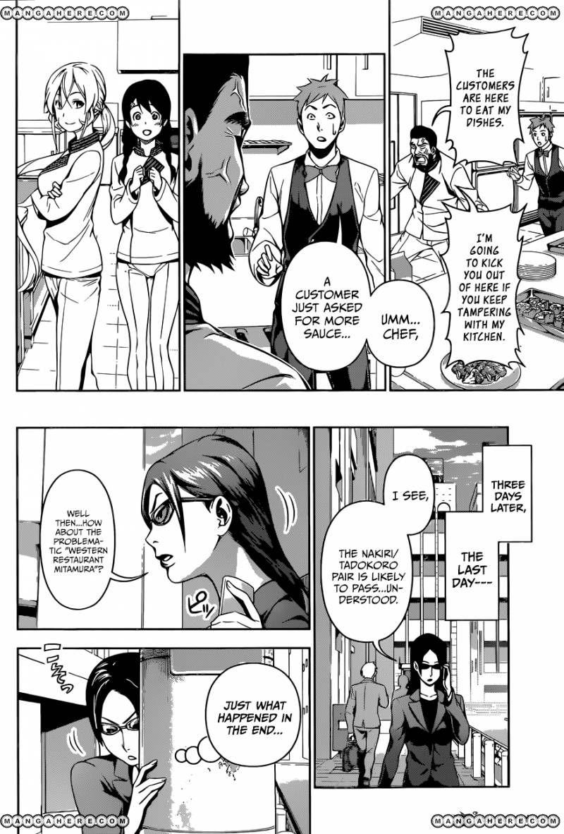 Shokugeki no Soma - Chapter 124