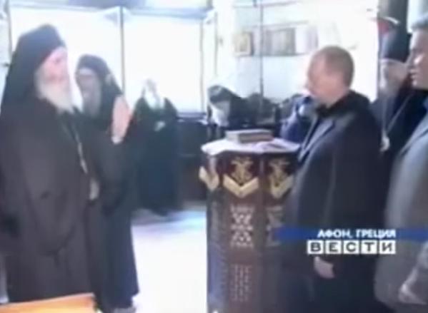 Βλαντιμιρ Πούτιν Στο Άγιο Ορος - Εξιστορεί ο Ιερομόναχος Αθανάσιος Σιμωνοπετρίτης