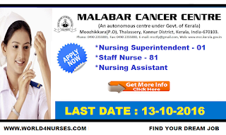 http://www.world4nurses.com/2016/09/mcc-kerala-recruitment-2016-114-staff.html