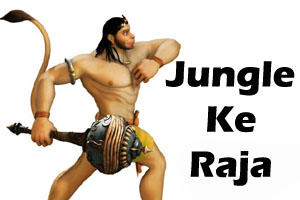Jungle Ke Raja