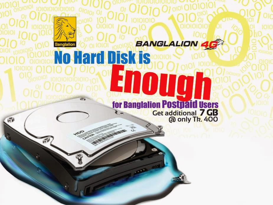 Banglalion-WiMAX-Postpaid-User-Can-Get-Additional-7GB-data-for-only-400TK