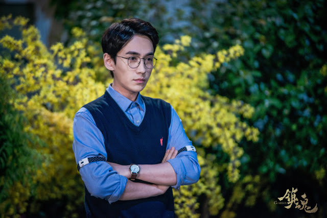 Guardian Chinese drama image Zhu Yilong