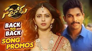 Sarrainodu Back 2 Back Video Song Promos __ Allu Arjun, Rakul Preet, Thaman