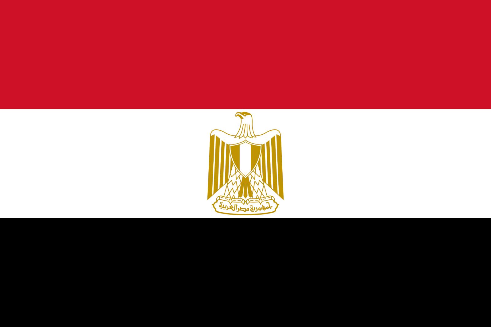 http://carbrandsincurrentproduction.blogspot.com.es/search/label/Egypt