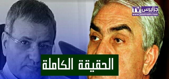 حقيقة دعم اليمين زروال للواء غديري المترشح للرئاسيات